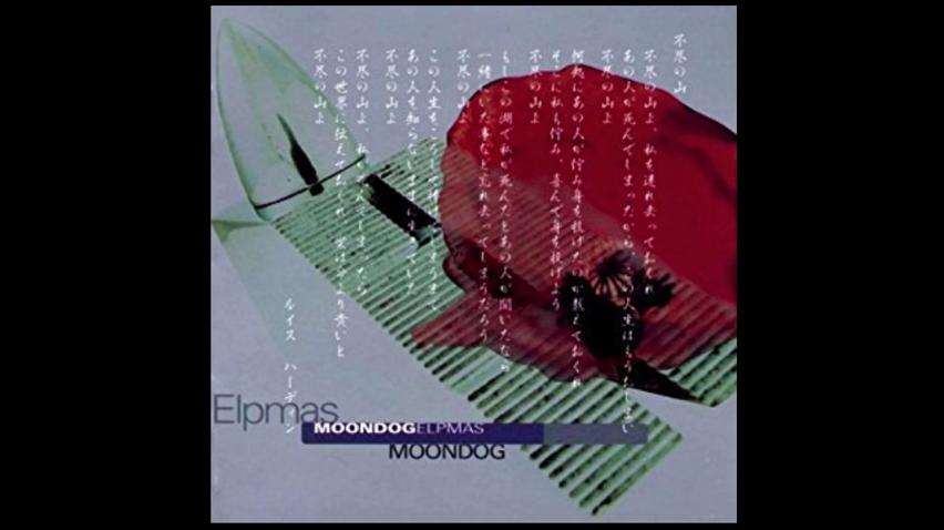 Elpmas - Moondog (full album) (2017)